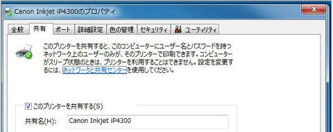 Win7ip4300
