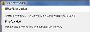 Firefox60