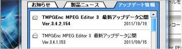 Mpege3
