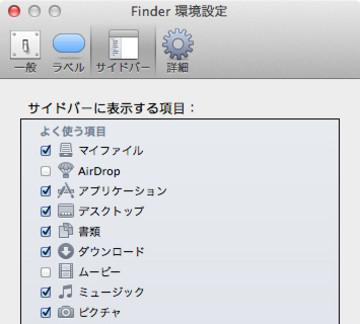 Finder_2