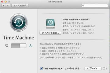 Timemachine_2