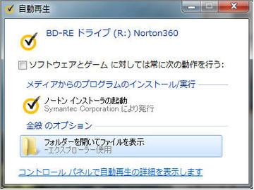 Norton1