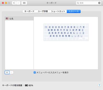 Keybord1_2