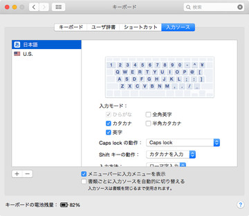 Keybord2