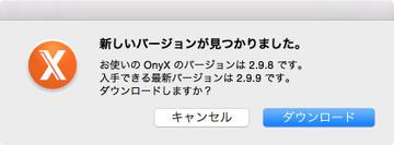 Onyx299