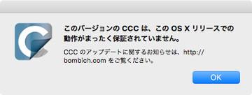 Ccc414