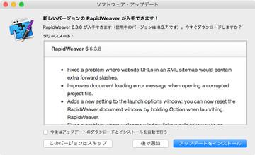 Rapidweaver638