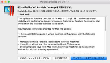 Parallel_update_2