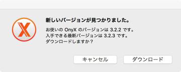 Onyx323