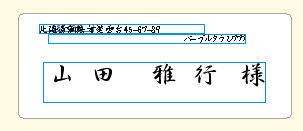 Fudemame2