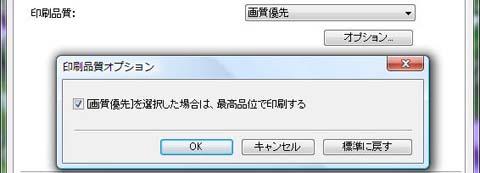 Easyphotoprint