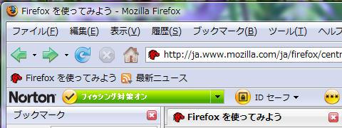 Firefoxs