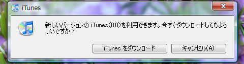 Itunesud80
