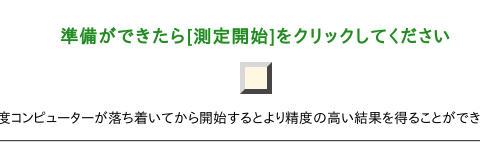Java01