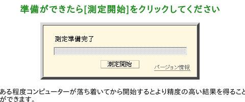 Java03_2