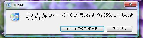 Itunes811