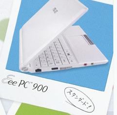 Eeepc900x