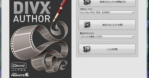 Divx_author