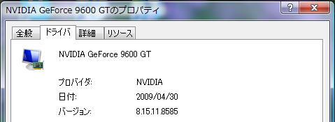 9600gt090430