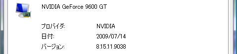 Nvidia19038