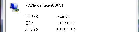 Nvidia19062