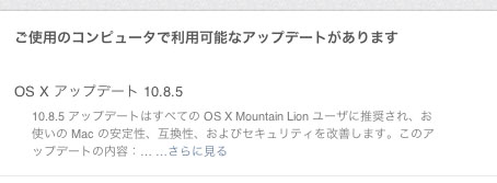 Osx1085_2