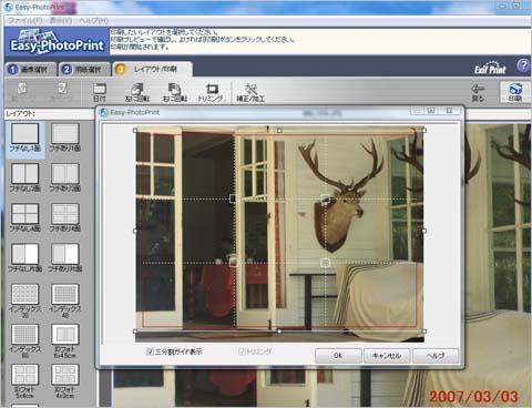 Easyphotoprint_1
