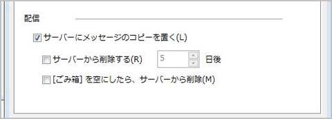 Mailacct_1